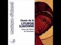 Chant de la Liturgie Slavonne - Office de l'Exaltation de la Sainte-Croix (14 Septembre)