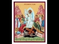 ?????????? ????? - Anastaseos Imera - It is the Day of Resurrection - Pl. 1st