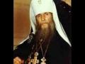 Saint Metropolitan Philaret about anathema of Saint Tikhon