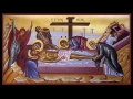 Arabic Orthodox Chant - Holy Friday