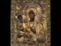 SERBIAN ORTHODOX HOLY LITURGY / SVETA LITURGIJA