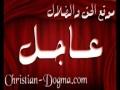 Coptic Orthodox Bishop Kyrillos:Muslim man killed Christian man & his son in Bahgora village-Egypt