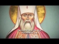 Troparion to the New Martyrs of Russia