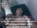 Killing of Coptic Martyr Macarios by hands of Egyptian Police in Coptic Church in Giza-Egypt.