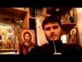 Saint Martyr Maxim Sandovich Carpatho-Russian