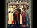 Romanov Martyrs