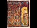 History of Christianity 3: Age of the Martyrs